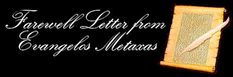 Farewell Letter from Evangelos Metaxas